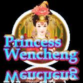 Princess Wencheng